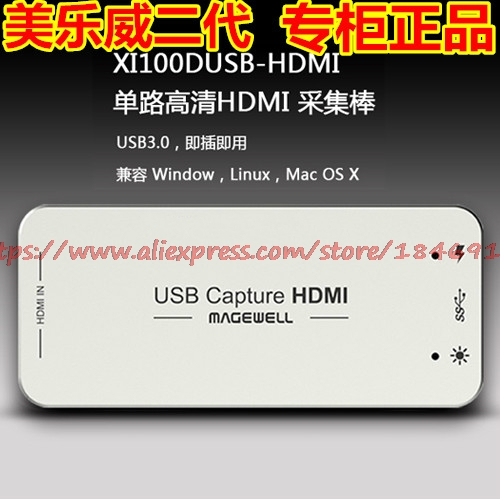 XI100DUSB-HDMI Acquisition Card USB3.0 Collection Box
