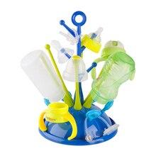 1 шт. детская бутылочка для кормления, сушильная машина, клетка, детская бутылка, пустышки, Полка для сушки, чистящая соска, держатель для бутылки с водой, инструмент