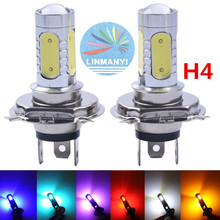 цена на 2PCS Ultra bright 7.5W 12V 6000K H4 9003 HB2 COB White Fog Driving High Low Beam LED Lamp Bulb Light H4 7.5W Fog Lights