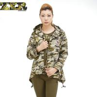 Zuoxiangru Spring Fashion Drawstring Women Winter Army Green Army Military Fans Parka Trench Hooded Coat Warm Tactical Jacket