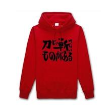 2015 Newest Daily Fashion Gintama Cosplay Costume Silver Soul Sakata Gintoki Hoodie Cartoon Jacket Sweatshirts