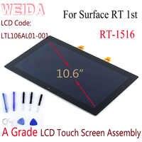 """Remplacement d'affichage à cristaux liquides de WEIDA pour la Surface de Microsoft RT 1516 10.6 """"LTL106AL01-001 d'affichage à cristaux liquides"""