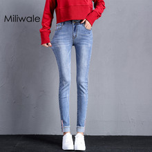 New fashion autumn high waist female jeans elastic cuffs pencil pants for women blue black slim lady denim