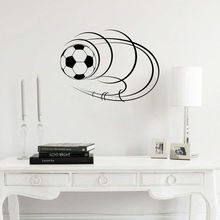 Hot Selling House Room Wall Art Decorative Sticker Football Design Motif  Mural Vinyl Y-576