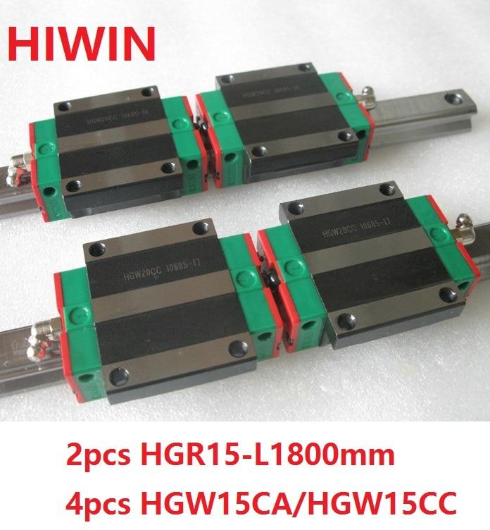 2pcs 100% original Hiwin linear rail guide HGR15 -L 1800mm + 4pcs HGW15CA HGW15CC linear flange carriage block for cnc цена