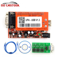 New UPA USB Programmer For Main Unit V1 3 Upa Usb 1 3 Version Main Unit