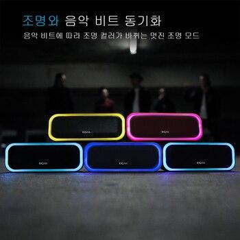 Беспроводная колонка DOSS Mini SoundBox Pro, 25 Вт. 4