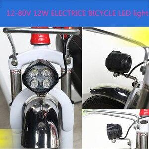 Image 4 - electric bicycle light/ebike light 12V 24V 36V 48V 60V 72V 80V with Horn Switch Waterproof Flashlight