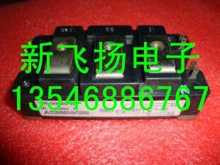 new in stock CM75DU-12F