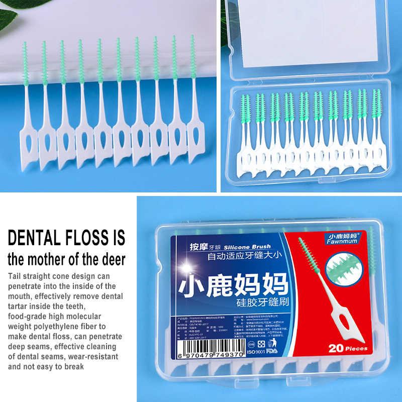 Зубная нить, межзубная щетка, зубная палочка, зубная нить, зубочистка, мягкая силиконовая нить, палочка для гигиены полости рта, инструмент для чистки зубов