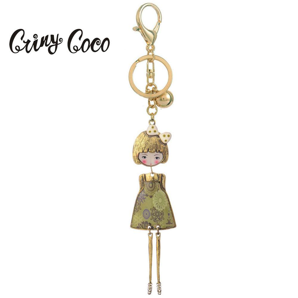 KC 0156-in Key Chains from Jewelry & Accessories
