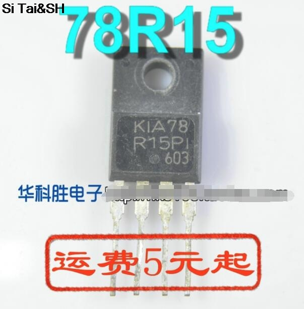 5PCS KIA78R15PI TO-220F Original And New