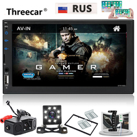 2 din Car Radio 7 HD Autoradio Multimedia MP5 Player Bluetooth 2din Car Stereo Rear View Camera ISO Android Phone Mirror Link