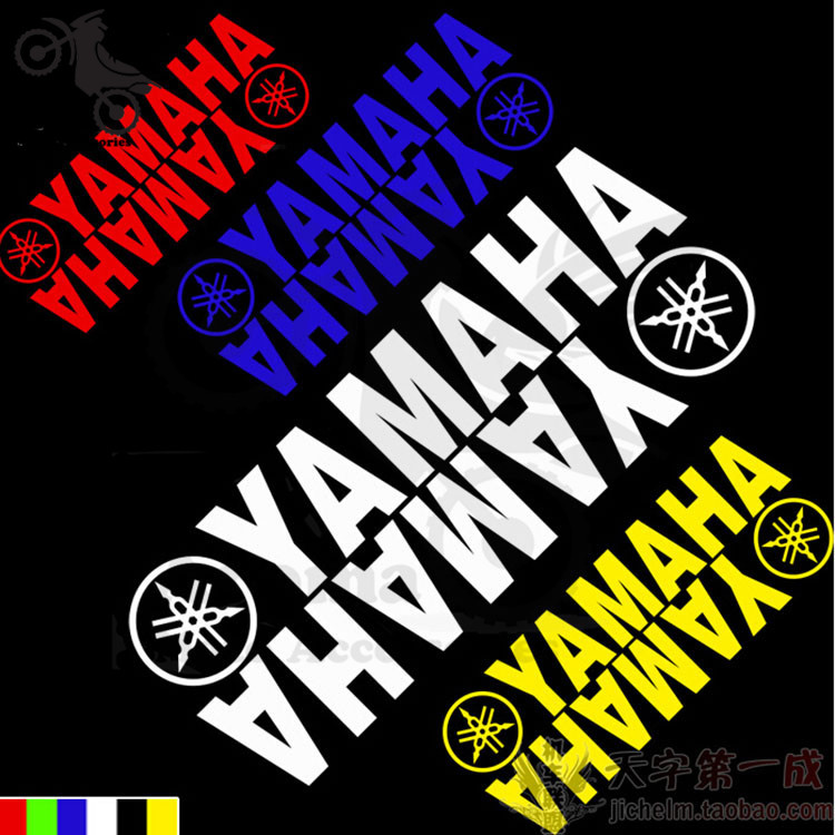 Buy free shipping motorcycle stickers for for Ecusson a coudre yamaha
