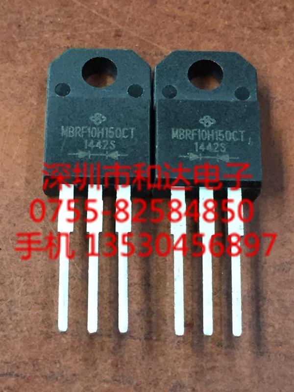 Цена MBRF10H150CT