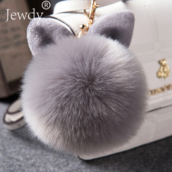 2017 fur pom pom keychain fake rabbit fur ball key chain porte clef pompom de fourrure.jpg 250x250