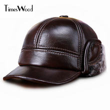 [TIMESWOOD] подлинный реальный корова кожи шапки теплые мужские ухо шляпу защиты приталенный свободного покроя сплошной коричневый русская зима бейсболка