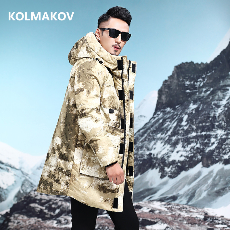 2018 winter Men's   down   jacket mens high quality 90% white duck   down     coats   men Camouflage color jacket men,winter men's   coat