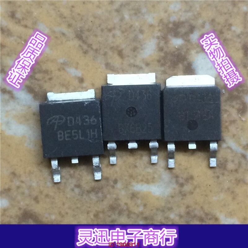 AOD436 D436 TO251 252
