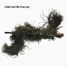 Охотничья винтовка, веревка, тип травы, ghillie, костюмы, пистолет, материал, чехол для камуфляжа, Yowie, Снайпер, пейнтбол, охотничья одежда, толще