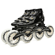 Speed Inline Skates Carbon Fiber 4*90/100/110mm Competition 4 Wheels Street Racing Skating Patines Similar as Powerslide CityRun 3x110mm slalom convert to inline speed skates frame with 11 25 3 layers 110mm wheels racing patines basin base 150mm to 180mm