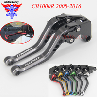 MIX Color 147MM Adjustable Short Motorcycle Brake Clutch Lever For Honda CB1000R CB1000 R CB 1000 R 2008 2016 2015 2014 2013