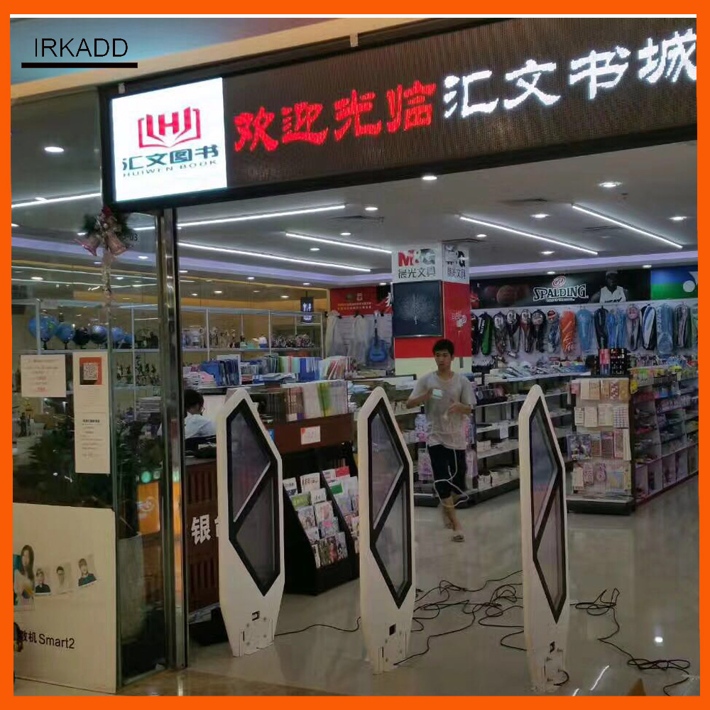 цена на 2018 book store shoplifting prevention devices,EAS EM system library security gate with sound and light alarm theft