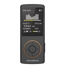 Yescool X1 8GB Professional Portable Digital Voice sound Recorder Dictaphone FM Radio E-Book HIFI MP3 Picture video player Black