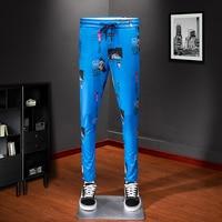 Hot Selling Blue Beautiful Pattern track pants streetwear comfortable cool pencil pants Men's casual long trousers 1015