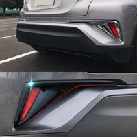 Car Rear Fog Light Lamp Cover Trim Sticker Car Styling For Toyota C HR CHR 2016 2017 2018 Exterior Auto Accessories
