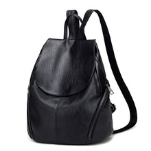 2017 Лидер продаж Новые путешествия ПУ кожа рюкзак корейский Для женщин Сумки отдыха Водонепроницаемый школьные мягкая сумка