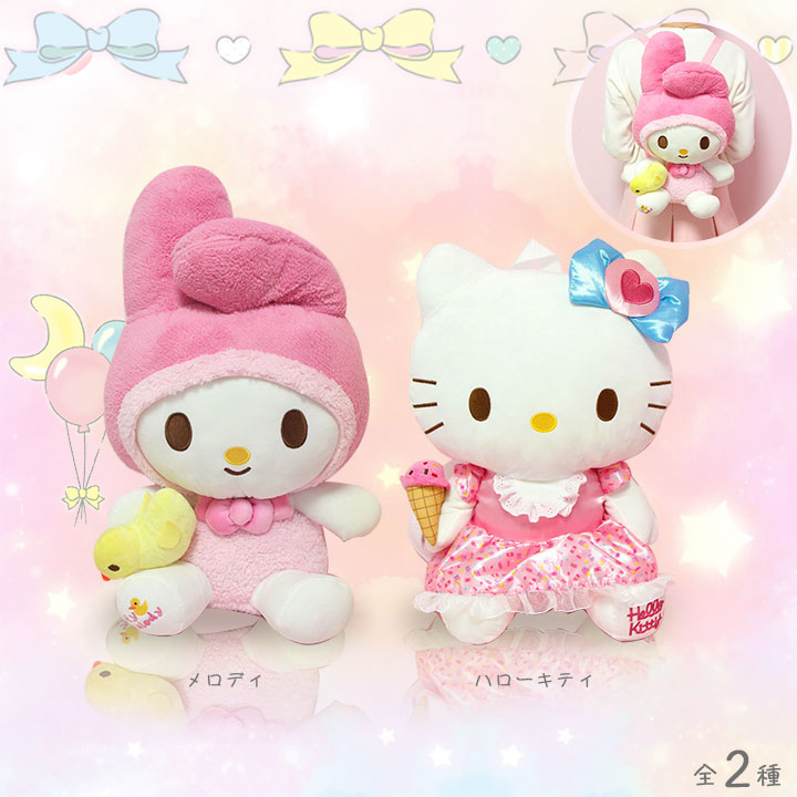 Cute Cartoon Hello Kitty My Melody Plush Backpack Hello Kitty My Melody Woman Backpack Children Schoolbag For Girls Kids Gifts