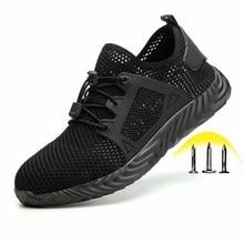 Нестираемая обувь для мужчин и женщин со стальным носком; рабочие защитные ботинки; нескользящие дышащие легкие кроссовки