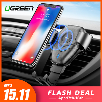 Ugreen Car Mount Qi Wireless Charger for iPhone X 8 Plus Fast Wireless Charging Pad Car Holder Stand for Samsung Galaxy S9 S8 fittings and braided hose