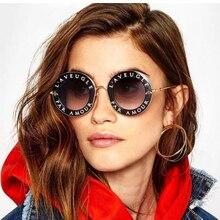 Retro Round Sunglasses English Letters Little Bee Sun Glasses Men Women Brand Designer Fashion Male Female