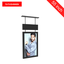 55 inch ceiling hanging digital display screen digital advertising screen for all weather all shops аксессуар topeak tribag all weather