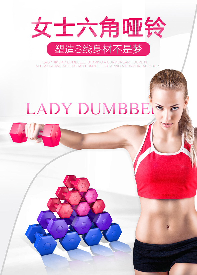 Color Hexagonal Small Green Dumbbell Thin Arm Yoga Jumping Exercise Lady Dumbbell Gym Equipment