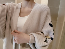 Long Sleeve Floral Knitted Cardigan