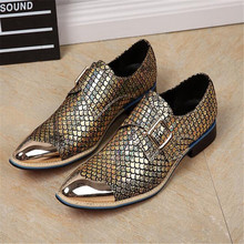 Man must 37-46 Leather Shoes Men High Quality Brand Men Shoes Casual Pointed Toe Moccasins Men Loafers