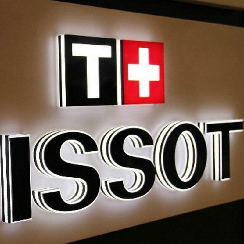 Custom LED Backlit stainless steel illuminated letters sign