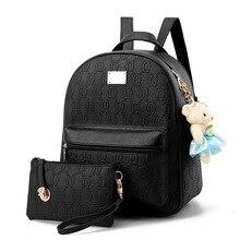 Известный бренд Для женщин маленький рюкзак 2/комплект мини-рюкзак Школьные сумки рюкзак подросток girlscasual путешествия рюкзак Mochilas