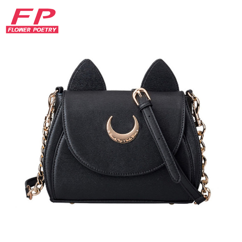 Kawaii Black Sailor Moon Luna/Artemis Shoulder Bag Ladies Luna Cat Leather Handbag Women Messenger Crossbody Chain Small Bag 2017 new summer limited sailor moon chain shoulder bag ladies lock pu leather handbag women messenger crossbody small bag