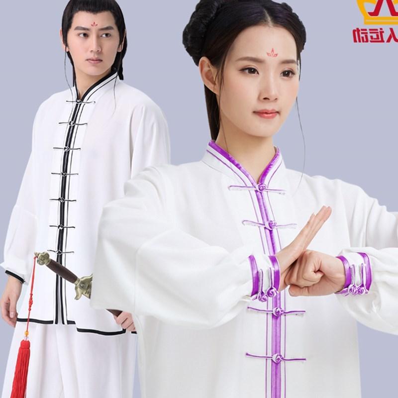 Tai Chi Uniform Wushu, Kung Fu,martial Art Suit  Chinese Stlye Sportswear Taiji Boxing Performance Clothing Jacket+Pants