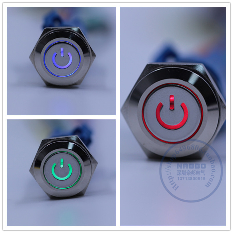 1pcs packing 12mm reset push button switch illuminated switch power symbol head led lighting metal switch