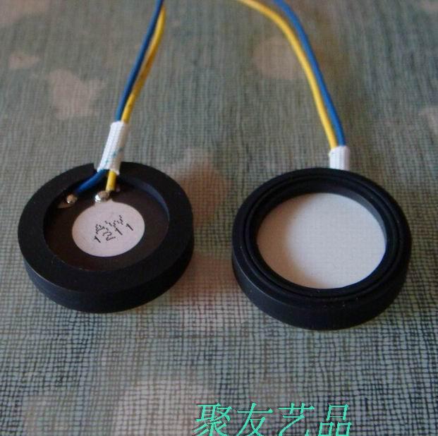 Acheter Humidificateur à ultrasons céramique puce de Bande Dessinée daya humidification pulvérisation accessoires 25mm piézoélectrique d'humidification en pilules de humidifier ceramic fiable fournisseurs