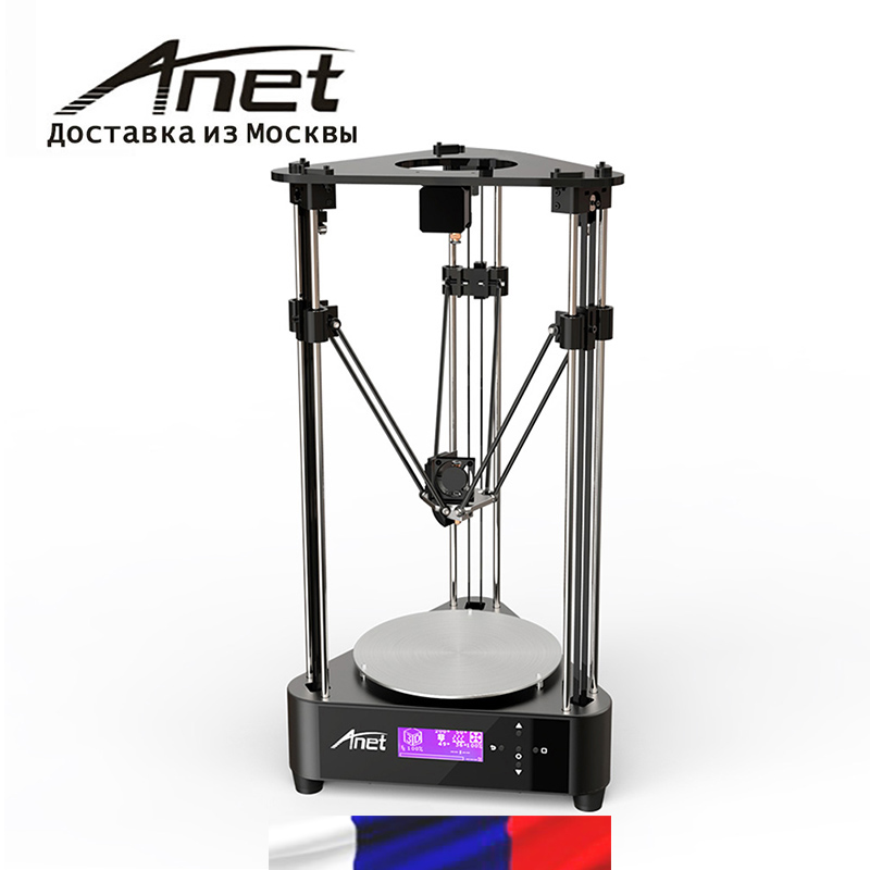 original ANET A4 3D pinter ,color black ,size 200 x 200 x 210mm ,fast shipping from Moscow