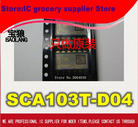 SCA103T-D04 SCA103T SMD12 Original authentic and new in stock Free Shipping 2PCS