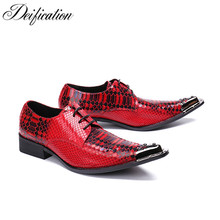 Deification Red Snake Python Genuine Leather Mens Shoes Lace Up Formal Dress Shoes Men Metal Toe Party Dress Wedding Shoes Flats mens loafers spring autumn mixed color red black stripe nubuck leather formal party and wedding shoes metal toe espadrilles 2017
