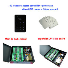 locker control system ,40 locker Controller+powercase+rfid reader+10pcs em card,suit for bank /bath center private Cabinet ,DT40