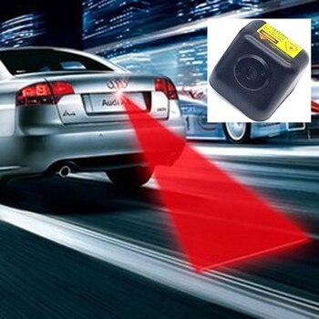 FUGSAME Автомобильная Лазерная противотуманная фара, защитная сигнальная фара для мотоцикла, лампа для защиты от столкновений, инфракрасная п